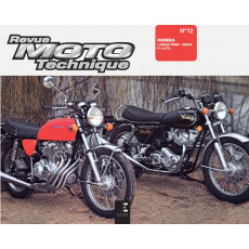 RMT PDF 12 HONDA CB 350-400
