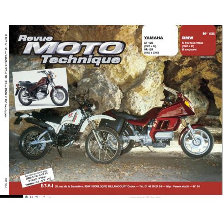 RMT PDF YAMAHA XT125 et SR125 et BMW Types K100 tous types