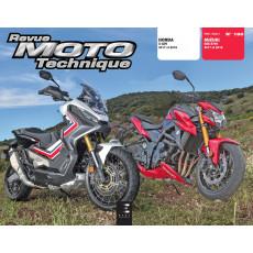 RMT 188 Honda X-ADV 750 + Suzuki GSX-S 750