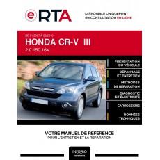 E-RTA Honda Cr-v III BREAK 5 portes de 01/2007 à 02/2010
